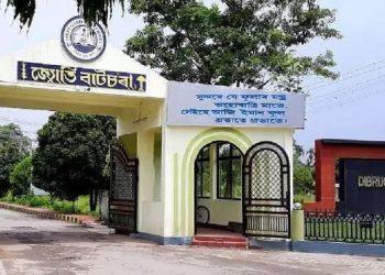 Assam: Governor Jagdish Mukhi constitutes high-level committee to probe 'financial irregularities' in Dibrugarh University 3
