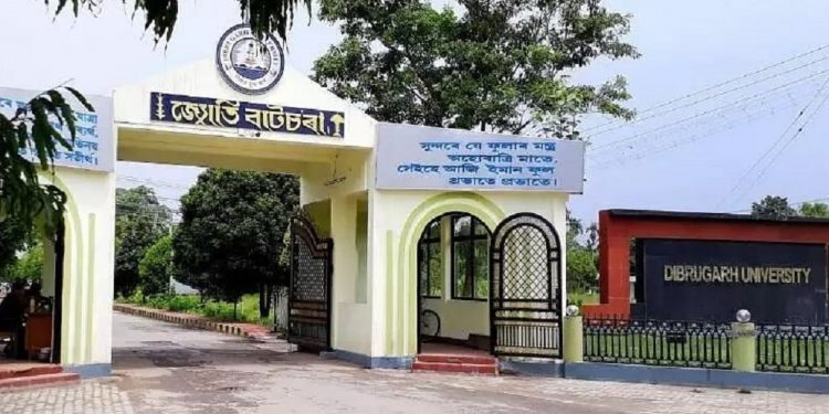 Assam: Governor Jagdish Mukhi constitutes high-level committee to probe 'financial irregularities' in Dibrugarh University 1