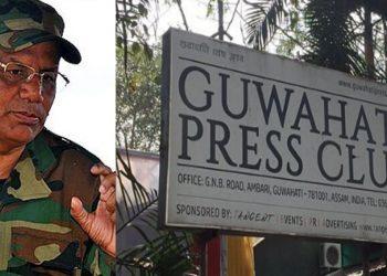 ULFA-I C-in-C Paresh Baruah's press meet row: FIR lodged against Guwahati Press Club president, secretary 2