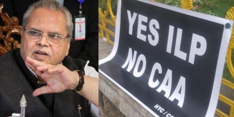 Meghalaya: Governor Satya Pal Malik's remarks on ILP personal views, clarifies Raj Bhawan 1
