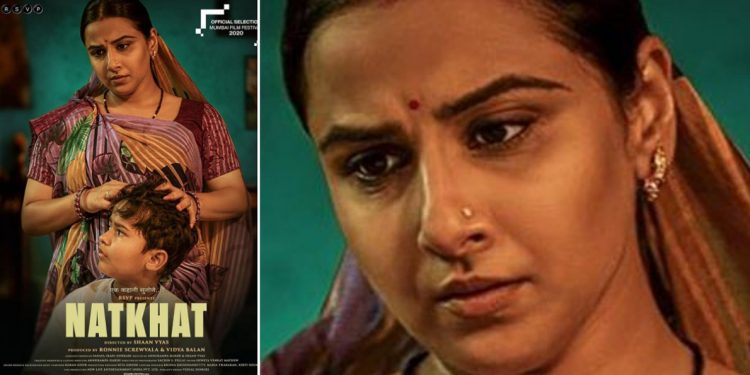 Vidya Balan starrer-short film on rape culture 'Natkhat' enters Oscars race 1