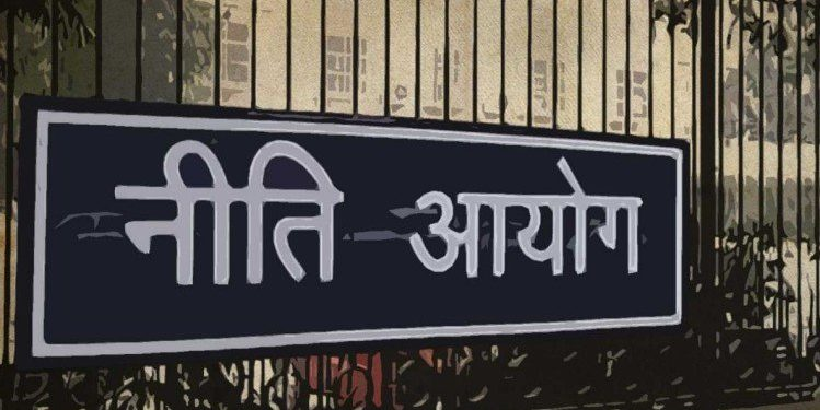 NITI Aayog sets up 17 sub-groups to monitor projects in Northeast 1