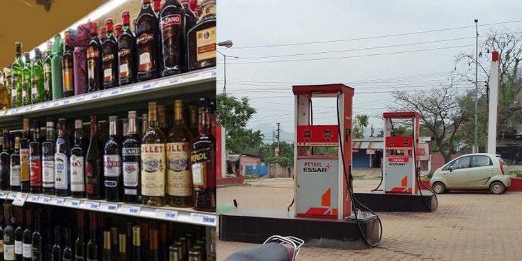 petrol and wine shop