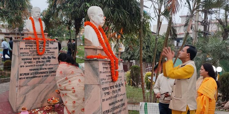 Harijan Bandhu Krishna Nath Sarmah