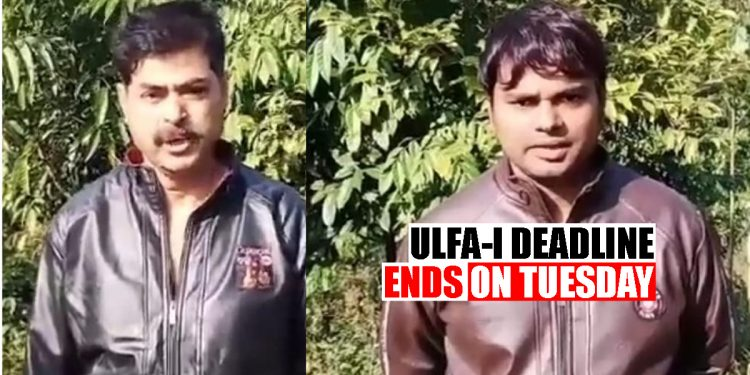 ULFA-I deadline to end on Tuesday, family members of abducted oil company employees approach relatives of Paresh Baruah 1