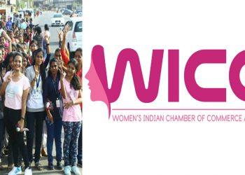 WICCI announces women exclusive walkathon in Guwahati on International Women's Day 1