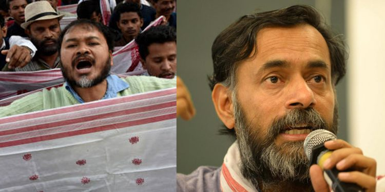 Trial against Akhil Gogoi is political, alleges rights activist Yogendra Yadav 1