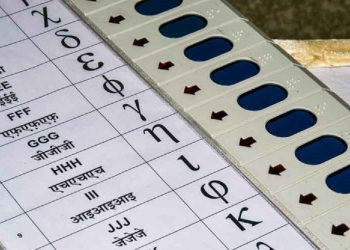 Sikkim to enjoy non-partisan Municipal and Panchayat elections after 27 years 8