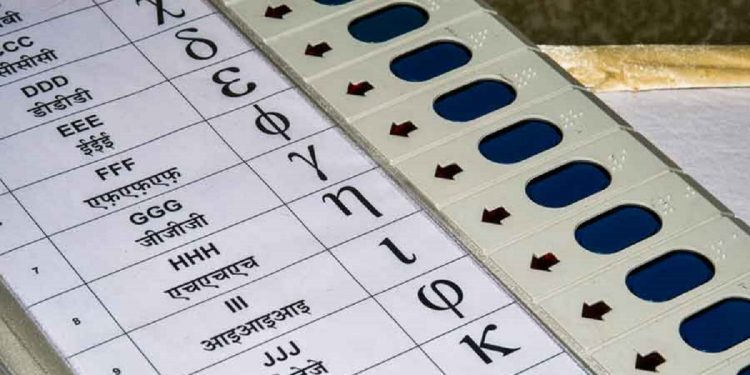 Sikkim to enjoy non-partisan Municipal and Panchayat elections after 27 years 1