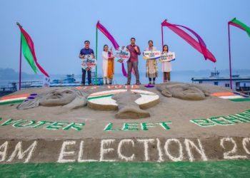A large size sand art was made near the bank of Brahmaputra by five artists--Pavan Das, Subhash Medhi, Jayanta Hazarika, Bidyut Nath and Himangshu Sarma.