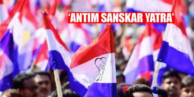 AGP: Born in 1985, 'Antim Sanskar Yatra' underway 1