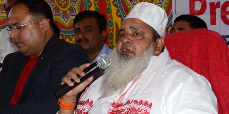 Assam: CID to probe AIUDF supremo Badruddin Ajmal's doctored video 1