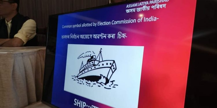 Assam Assembly elections: AJP to announce candidates for first phase of polls today 1