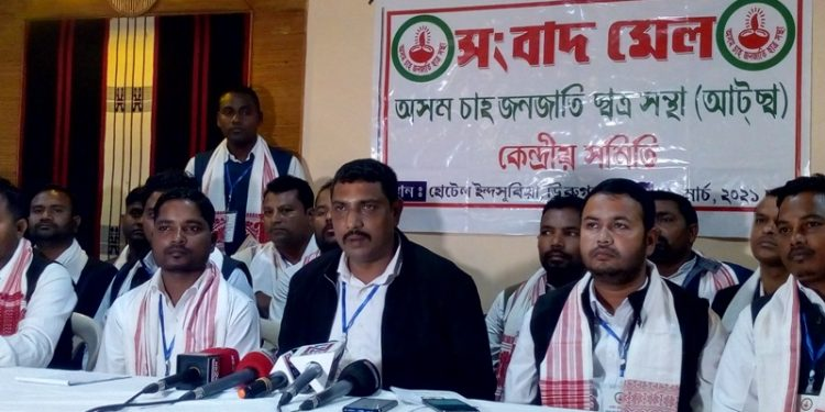 Addressing a press conference at Dibrugarh, ATTSA president Dhiraj Gowala said that the government has failed to address the problems of the tea garden workers.