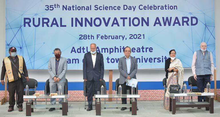 National Science Day: Assam down town University awards innovators 2