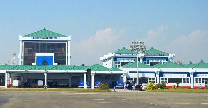 Imphal Airport.