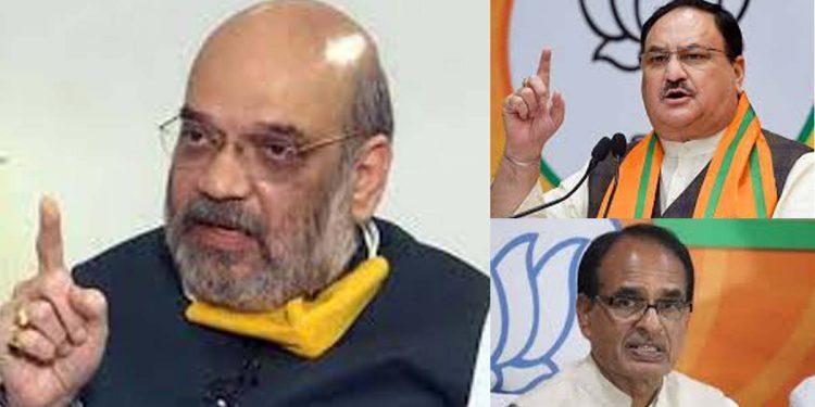 Amit Shah, JP Nadda and Shivraj Singh Chauhan