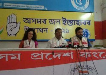 Assam Pradesh Congress Committee press conference