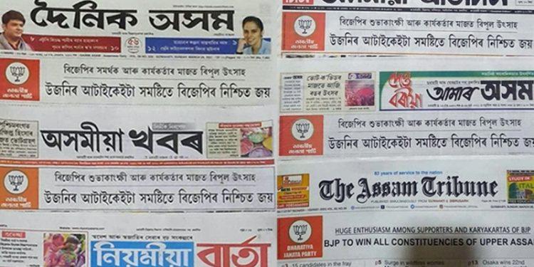 BJP's advertisement row: Media is no charity 1