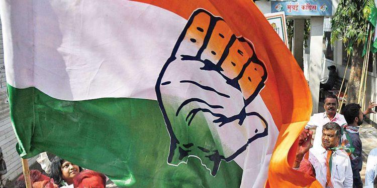 Congress launches mega online campaign – 'Speak Up Against Price Rise' 1
