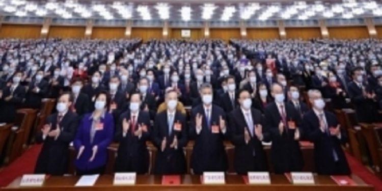 China to improve Hong Kong's electoral system 1