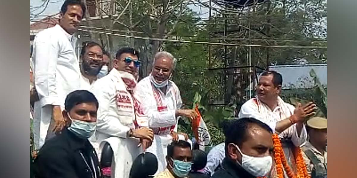 Assam Assembly election and Baghel
