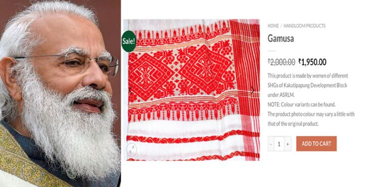 PM Narendra Modi buys Axomiya Gamosa at Rs 1,950 as Assam is all set for elections 1