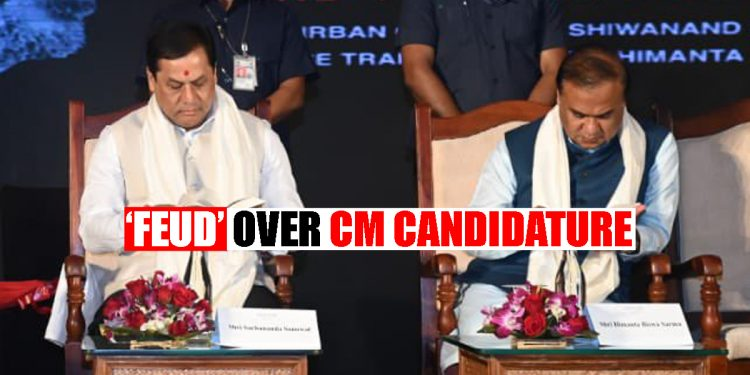 'Feud' within Assam BJP over party's CM candidate 1
