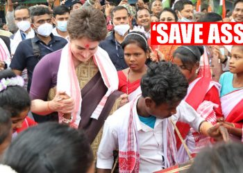 Youngsters, vote to save Assam this time: Congress leader Priyanka Gandhi in Lakhimpur 3