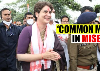 Price-hike of fuel, essential commodities pushing common man into abject misery: Congress leader Priyanka Gandhi in Assam 1
