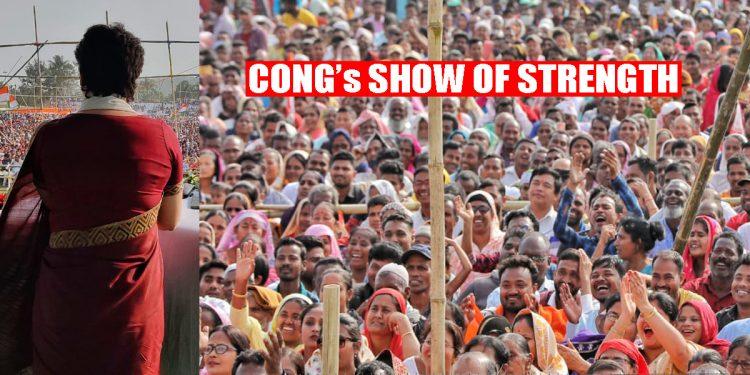 No CAA, 5 lakh jobs, 200 units of free electricity: Congress leader Priyanka Gandhi announces 5 guarantees for Assam 1