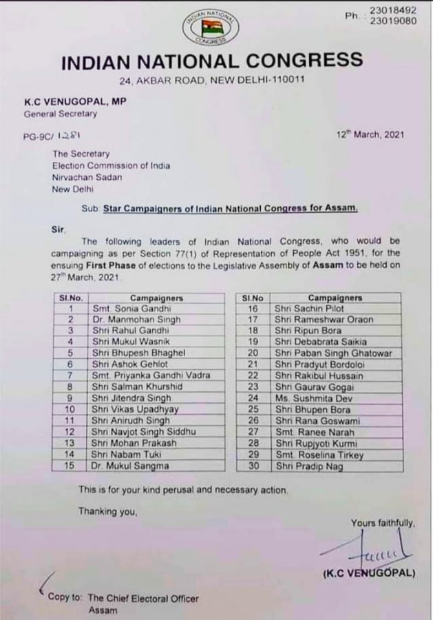 Congress releases star campaigners' list for Assam, Sachin Pilot & Navjot Singh Siddhu to campaign in State 1