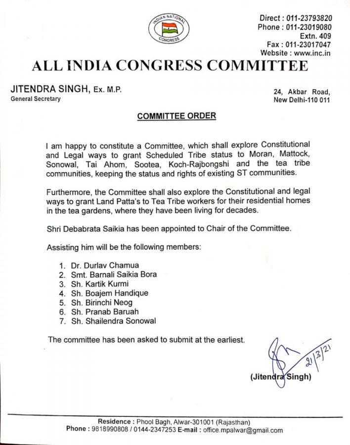Assam: Congress constitutes panel to explore ways to grant ST status to 6 communities, tea tribes 1
