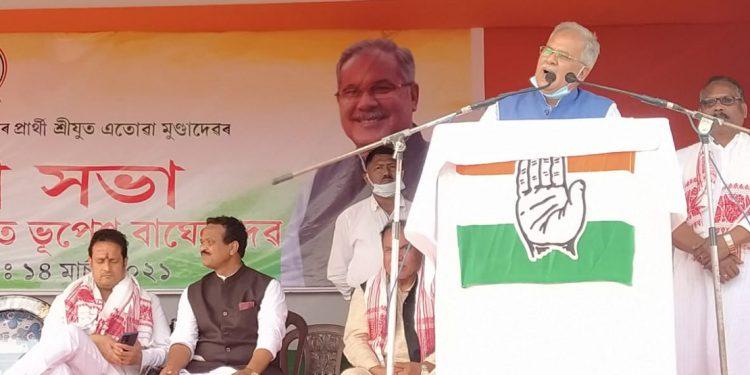 Bhupesh Baghel launches direct attack on Assam CM Sarbananda Sonowal, says Sarbananda = 'Syndicate ko Ananda' 1