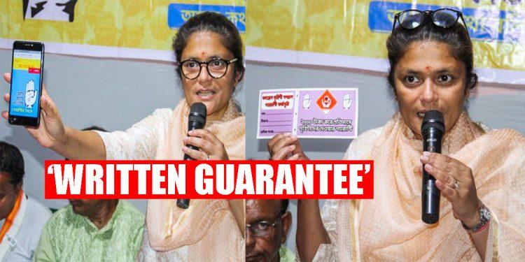 Youth will get 'written guarantee' for five lakh jobs: Assam Congress 1
