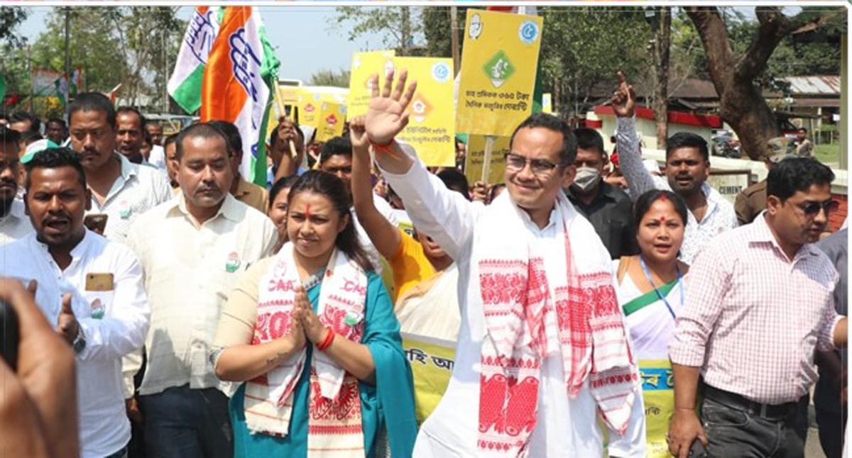 Youth will get 'written guarantee' for five lakh jobs: Assam Congress 5