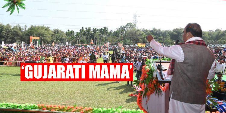 Himanta Biswa Sarma is 'Gujarati Mama', says Assam Congress leader Gaurav Vallabh 1