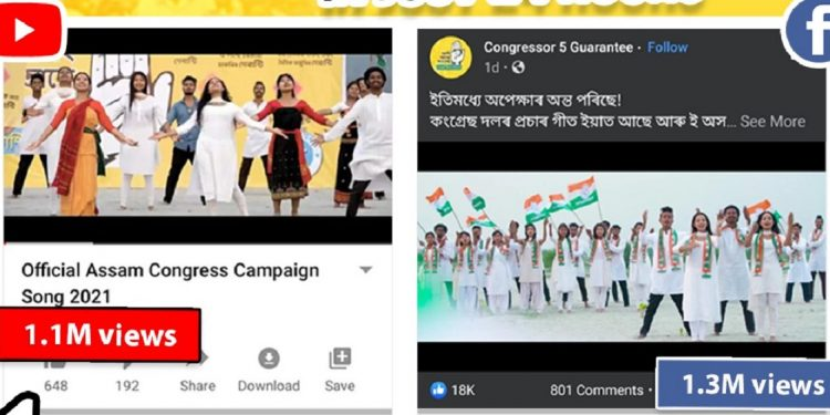 Assam Congress' official campaign song goes viral, over 2.4 million views in 3 days 1