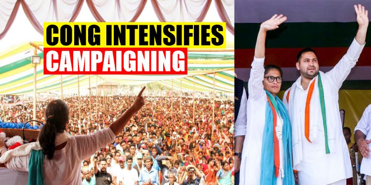 As polling for first phase of Assam Assembly elections ends, Congress gears up for second and third phase 1