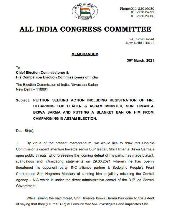 File FIR against Assam Minister Himanta Biswa Sarma for 'threatening' Hagrama Mohilary: Congress writes to Election Commission 1