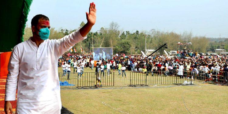 Will run Assam Government from Assam itself, it's Congress' sixth guarantee: Rahul Gandhi 1