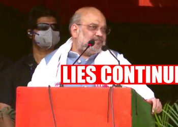 Home Minister Amit Shah lies again, says none in Assam died in police firing in last 5 years! 1