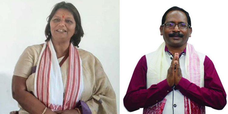Hira Devi and Sanjay Kishan