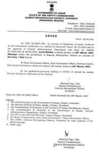 Holi festival notice