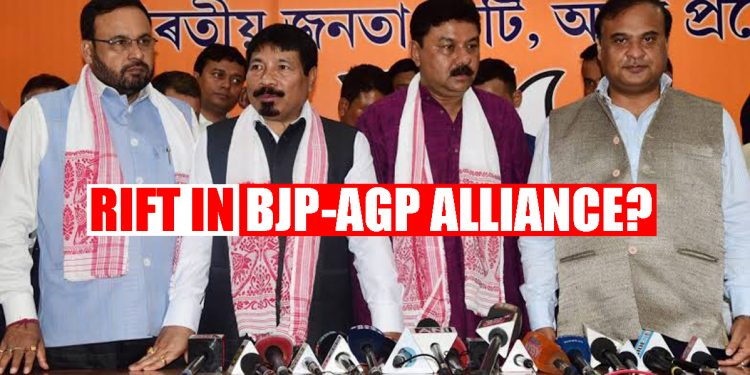 Resentment over seat sharing between BJP and AGP continues, crucial meet in New Delhi today 1
