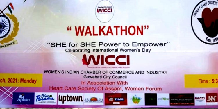 International Women's Day: WICCI's women exclusive walkathon in Guwahati on Monday 1