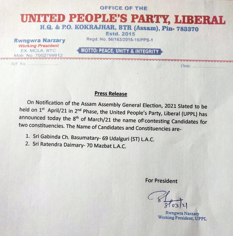 Assam Assembly elections: UPPL releases first list of 2 candidates 1