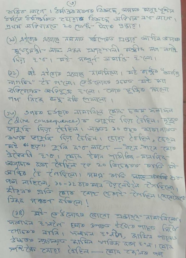 Assam: Akhil Gogoi was given offer of joining either RSS or BJP! 3