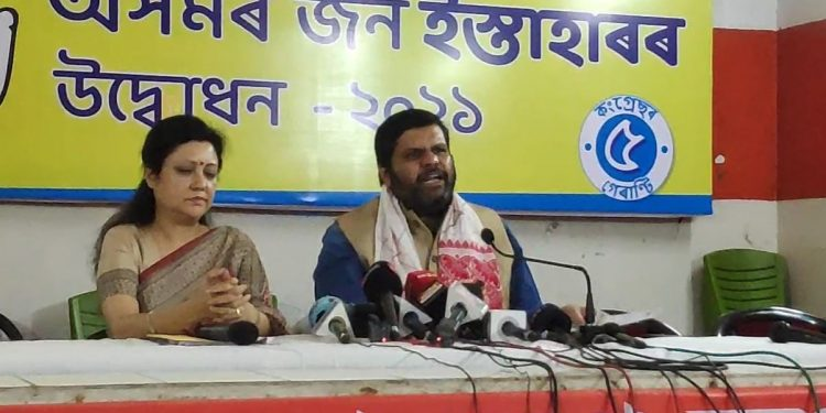 If voted to power, will re-initiate probe against Himanta Biswa Sarma in Saradha scam and Louis Berger scam: Assam Congress 1