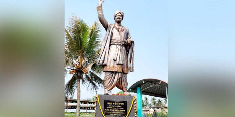 Koch King Dharma Narayan